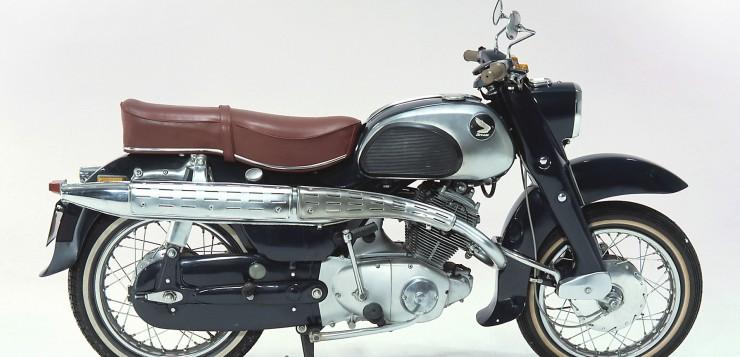 Honda CS 71