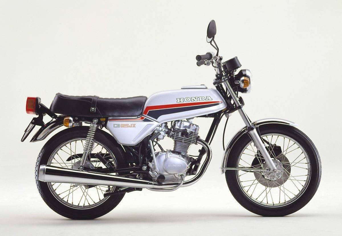 Yamaha Tx Bobber