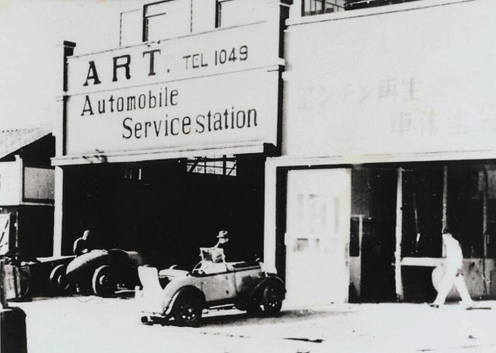 """1928 gründete er eine Niederlassung von """"Art Shokai"""" in Hamamatsu"""