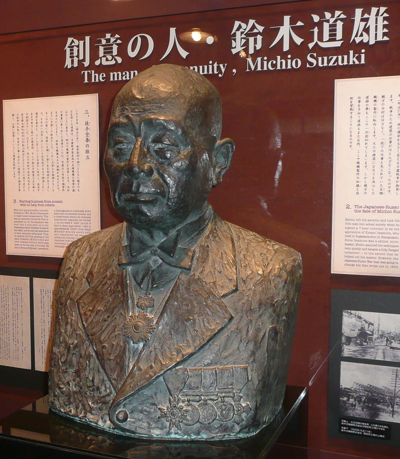 Büste des Unternehmensgründers Michio Suzuki