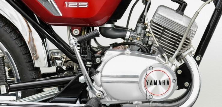 Yamaha AS3 Motor