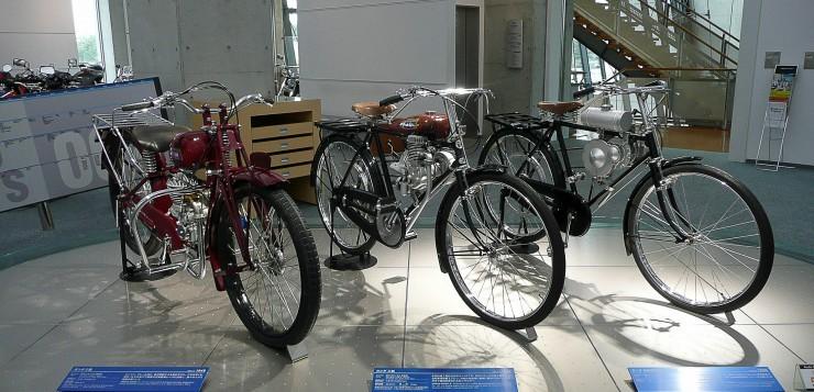 Honda Motorfahrrad