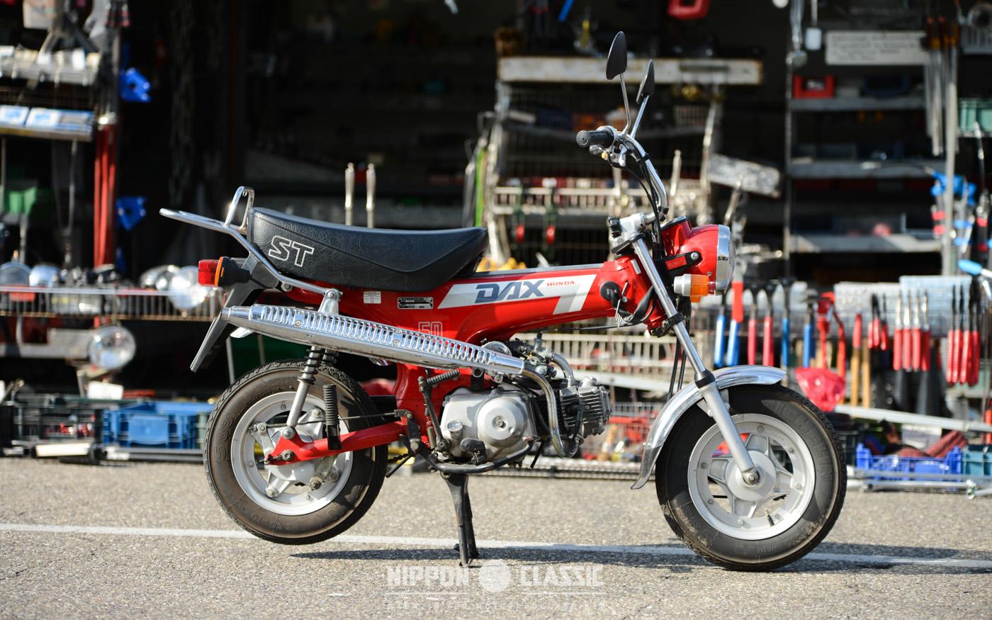 honda dax 1969 1999 mini motorrad f r die westentasche. Black Bedroom Furniture Sets. Home Design Ideas