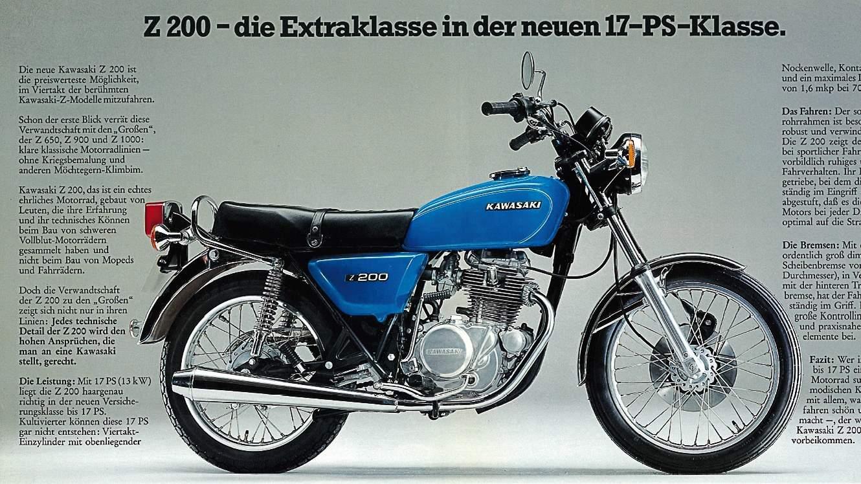 Yamaha Dm K