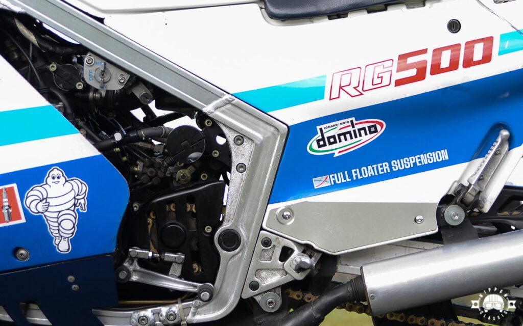 Suzuki Doppelschleifen-Rahmen aus Aluminium mit Alu-Guss-Profil-Teilen zur Verstärkung