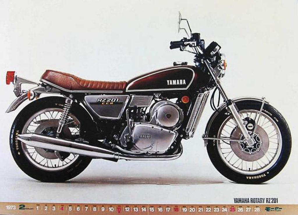 Yamaha RZ 201
