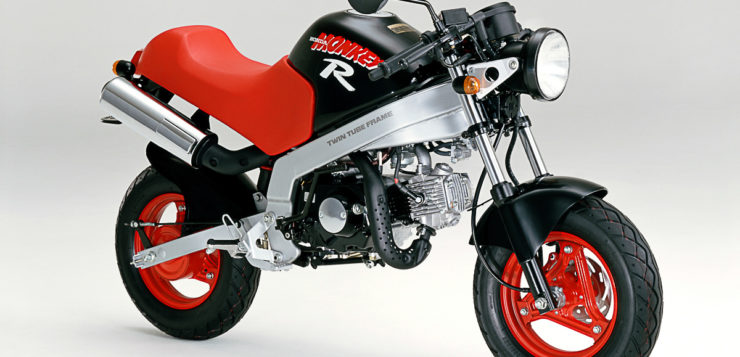 Honda Monkey-R