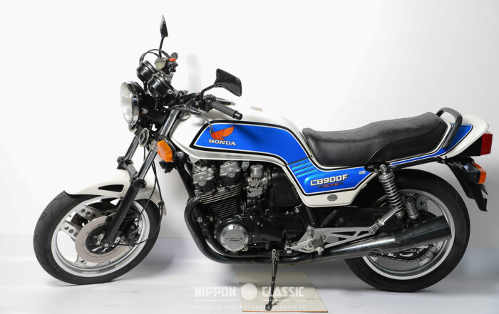 Honda CB 900F Bol d'Or