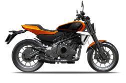 Harley-Davidson 338 - Einsteigermodell für China in Kooperation mit Qianjiang