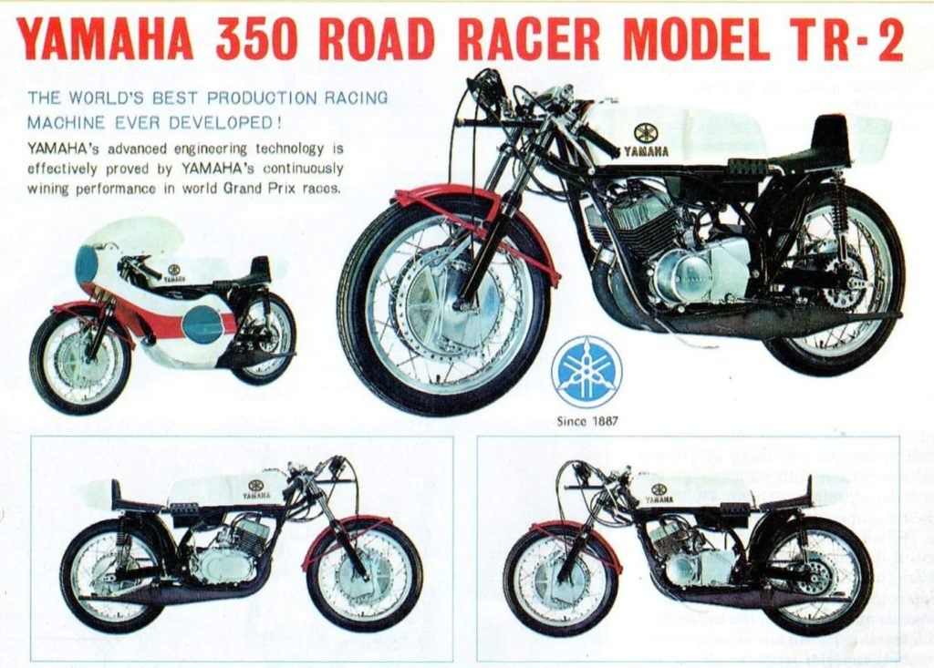 Yamaha TR2 Prospekt
