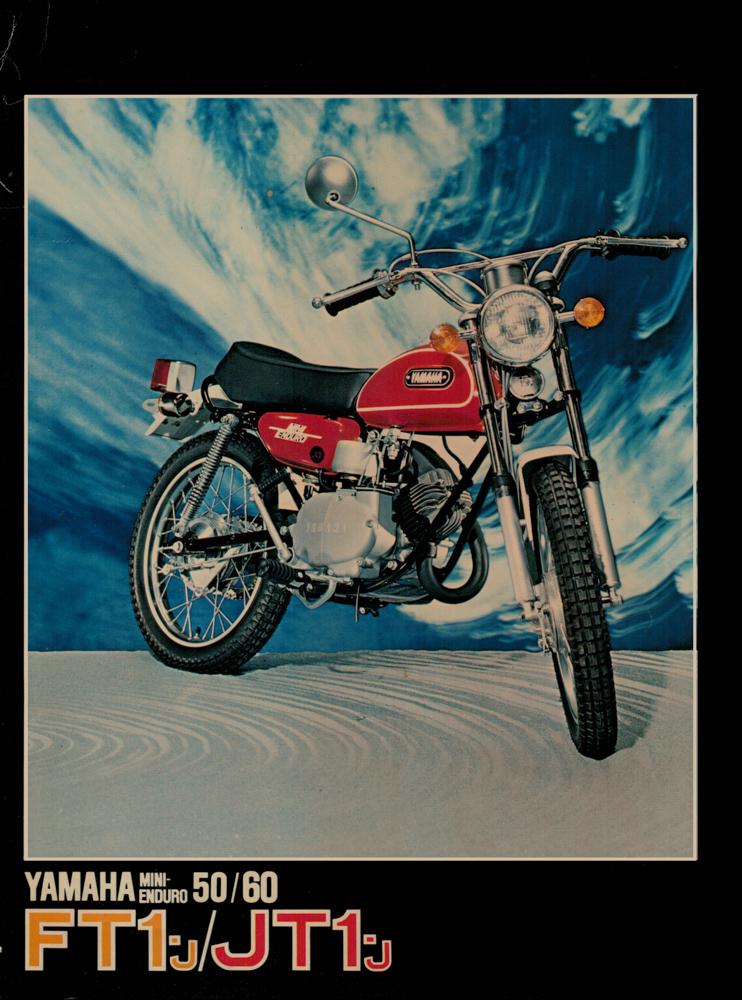 Prospekt der Yamaha FT1