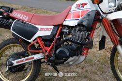 Die Yamaha XT 600 kam 1983 auf den Markt