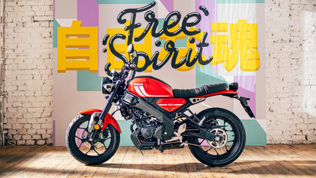 Auch für die 125er wird Yamaha viel Zubehör anbieten