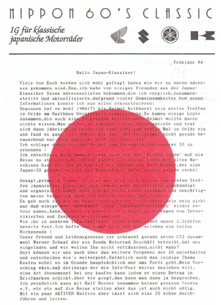 Nippon-Classic IG.Info von 1994